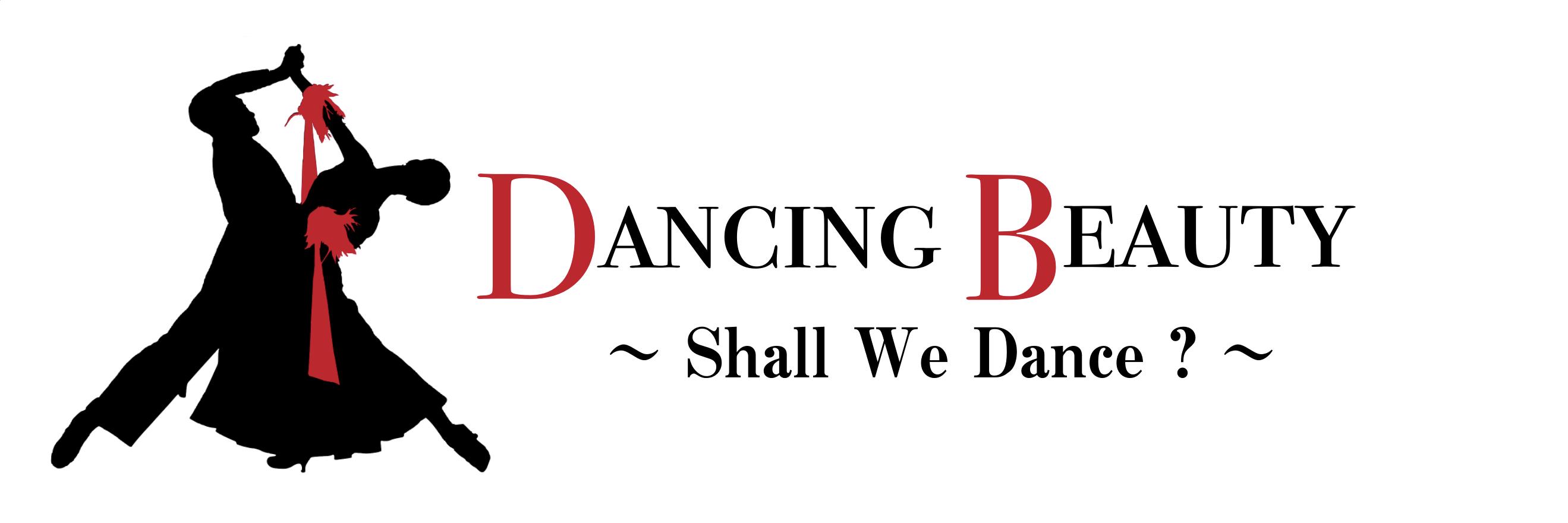 Dancing Beauty(ダンシングビューティー)